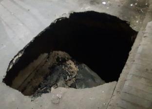 """هبوط أرضي على طريق """"ميت فارس - بني عبيد"""" بالدقهلية يؤثر على الصرف"""