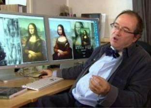 """هل هناك صورة امرأة أخرى """"تحت سطح لوحة الموناليزا""""؟"""