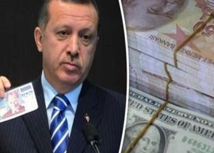 14 مليار ليرة عجز الخزانة التركية والبنوك تتدخل لإنقاذ العملة