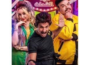أحمد فهمي وهنا الزاهد يتصدران أفيش مسلسل الواد سيد الشحات في رمضان