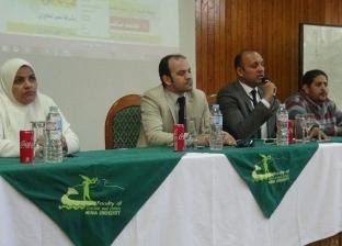 """""""الضيافة الجوية"""".. ندوة بكلية السياحة والفنادق في جامعة المنيا"""