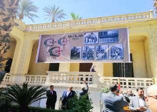 أعضاء «الوفد» يصلون إلى مقر بيت الأمة بهتاف «عاش الوفد ضمير الأمة»