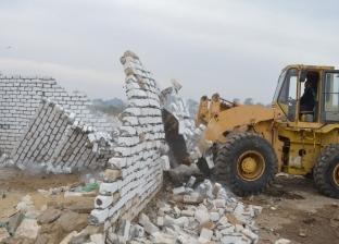 محافظ بني سويف: إزالة 488 حالة تعد على أملاك الدولة