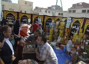 """تنظيم قافلة غذائية في قريتي """"دقلت ومتبول"""" بأسعار مخفضة"""