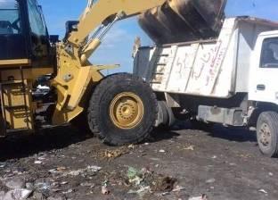 محافظ الشرقية يوجه برفع أكوام القمامة من الشوارع للحفاظ على البيئة