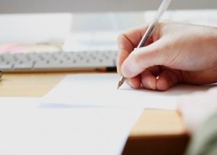 ورشة كتابة مجانية بدار الأوبرا المصرية يوم 18 مارس المقبل