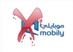 """""""تريند تويتر"""".. """"مقاطعة موبايلي"""" حملة في السعودية بسبب مصري"""