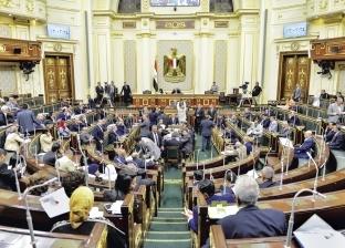 """""""صناعة النواب"""" تناقش خصصة """"المصرية للدخان"""" وخفض نسبة الحكومة بها"""