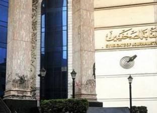 """""""الصحفيين"""" تطلب لقاء عبدالعال لتوضيح موقف النقابة من قانون الصحافة"""