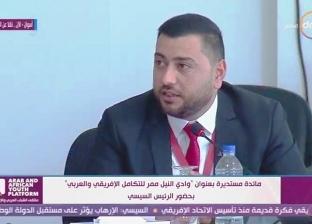 رئيس بلدية في الأردن: القيادة السياسية غيّرت القوانين لتمكين الشباب