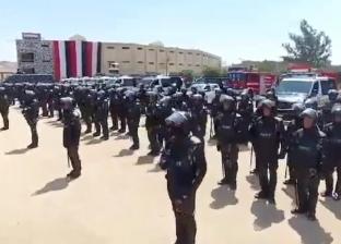 استعدادات وزارة الداخلية لتأمين مباريات كأس الأمم الأفريقية