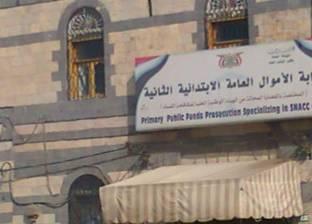 """""""أماني وموظف السفارة"""".. حكاية مزورة سقطت في قبضة الأموال العامة"""