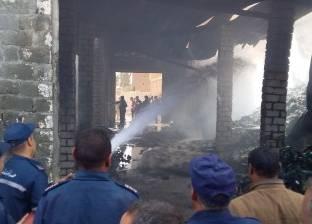 """تأخر قطار بسبب حريق بجوار مزلقان """"منوف"""""""