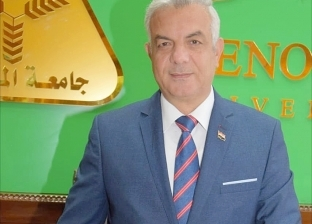 رئيس جامعة المنوفية يصدر قرارت ترقية لعدد من الأساتذة