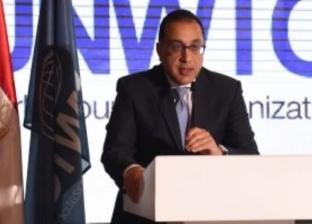 رئيس الوزراء يتابع الموقف التنفيذى لمشروعات وزارة الصحة