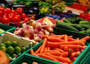 أسعار الخضروات اليوم السبت 23-3-2019 في مصر