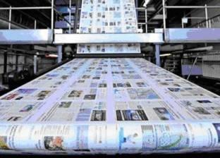 وكيل كلية الإعلام: هناك تراجع في نسب المشاهدة وقراءة الصحف