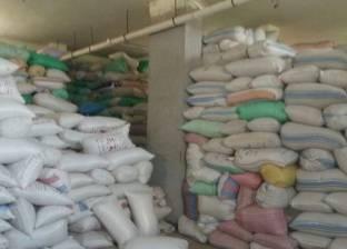 """أزمة أرز في القليوبية.. وبقال تمويني: """"لسه مصرفناش باقي الحصة"""""""