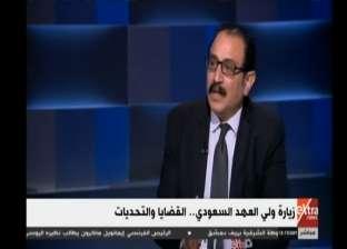 أستاذ علوم سياسية: زيارة بن سلمان لمصر لها أبعاد إقليمية متعددة