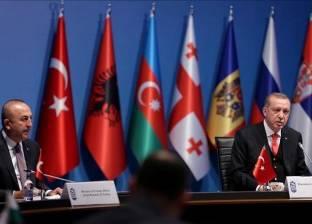 انطلاق أعمال قمة منظمة التعاون الاقتصادي للبحر الأسود في إسطنبول