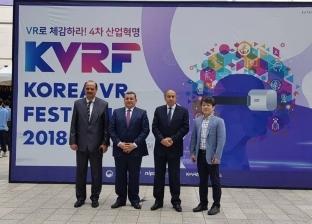 أسامة هيكل يتفق مع شركات كورية للتعاون مع مدينة الإنتاج الإعلامي