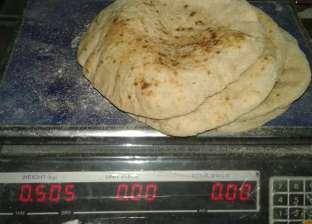 """""""تموين المنيا"""": تأجيل تطبيق منظومة الخبز الجديدة حتى الخميس"""
