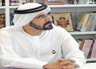 """محمد بن راشد: دمج """"التربية والتعليم"""" و""""التعليم العالي"""" في وزارة واحدة"""