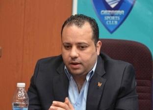 """""""التضامن"""" تعيد تشكيل إدارة جمعية المحافظة على القرآن الكريم بالمنصورة"""
