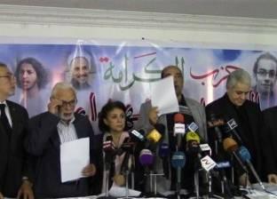 """""""التيار الديمقراطي"""": مصر تواجه """"مخطط حقير"""" لإعادة تقسيم المنطقة"""
