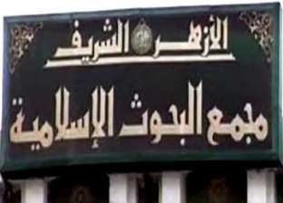 """""""البحوث الإسلامية"""": أطلقنا 3015 قافلة دعوية بالقاهرة والمحافظات"""