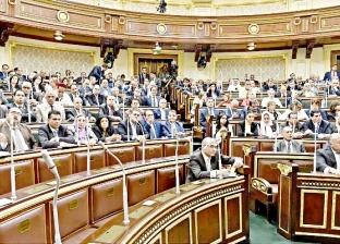 البرلمان يحيل مشروعات قوانين للجان المختصة.. بينها رعاية المريض النفسي