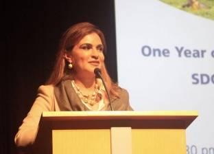 وزيرة التعاون الدولى: 20% من القروض لـ«المشروعات الصغيرة والمتوسطة»