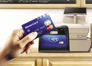 """بعد ضبط """"حرامي البيانات"""".. خطوات تأمين البطاقة البنكية"""
