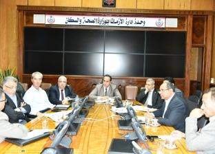 """""""الصحة"""" تعتمد 5 مستشفيات جديدة في منظومة """"التأمين الشامل"""" في بورسعيد"""