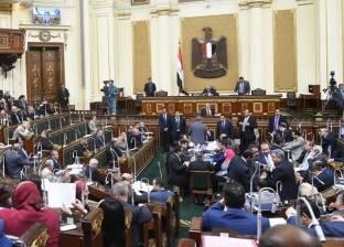 البرلمان يوافق على قرار رئيس الجمهورية بتأسيس منطقة تجارة حرة ثلاثية
