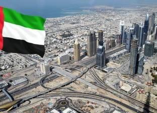 القطاع العقاري في أبوظبي: زيادة حجم المعروض وانخفاض الطلب