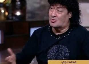 أخر تطورات الحالة الصحية للفنان محمد نجم