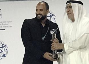 «الوطن » فى المراكز الأولى لـ«جائزة الصحافة العربية»