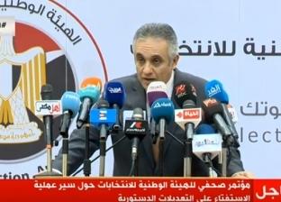 """""""الوطنية"""": بدء فرز أصوات المصريين في الخارج بعدة دول"""