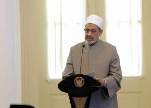 شيخ الأزهر: الهجرة النبوية كانت تدبيرا إلهيا أسهم في انتشار الإسلام