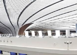 بمساحة 100 ملعب كرة قدم.. افتتاح مطار عملاق من تصميم زها حديد في الصين