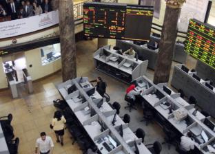 """تراجع الإيرادات يقلص أرباح """"عامر جروب"""" 13% في النصف الأول"""