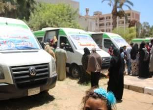 الكشف على 4454 مريضا بختام قافلة الأزهر الطبية في جنوب سيناء