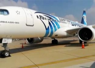"""""""مصر للطيران"""" تتسلم الطائرة الثانية من طراز إيرباص A220-300 أول أكتوبر"""