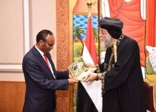 إثيوبيا تطلب مساعدة الكنيسة المصرية في إعادة رفات شهدائها من ليبيا