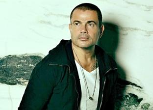 """مفاجأة.. عمرو دياب يضم أغنيتين لألبومه """"سهران"""" قبل طرحه بالأسواق"""
