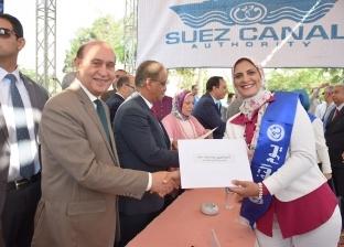 الفريق مهاب مميش يكرم المتفوقين من العاملين بهيئة قناة السويس وأبناءهم