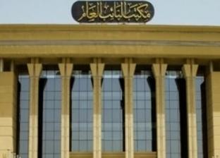 """نيابة أمن الدولة تقرر حبس 11 متهما في قضية """"الكيانات الاقتصادية للإخوان"""""""