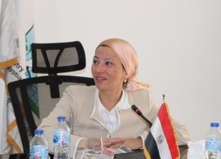 ياسمين فؤاد: الاهتمام بالبيئة ليس رفاهية