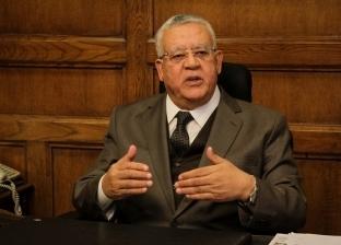 """""""الدستورية"""" تحسم مصير منح الجنسية المصرية للأبناء القصر من أم أجنبية"""